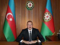 Ильхам Алиев выступил на сессии ЭСКАТО