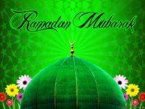 Поздравление со священным Рамазаном
