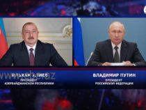 Ильхам Алиев поздравил  Владимира Путина с днём России