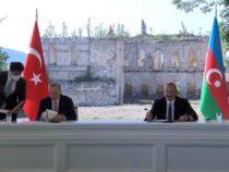 Азербайджан и Турция обозначили свои интересы в регионе