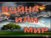 Надо иметь моральное право говорить, или почему Пашинян ударяется в истерию