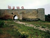 Начался визит в Физули и Шушу представителей дипкорпуса в Азербайджане